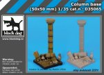BLACK DOG D35065 - 1:35 Column base (50 x 50 mm)