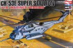 ACADEMY 12209 - 1:48 CH-53E Super Sea Stallion U.S. Marines