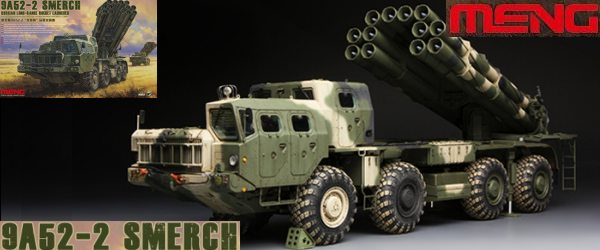 MENG MODEL SS009 - 1:35 9A52-2 Smerch