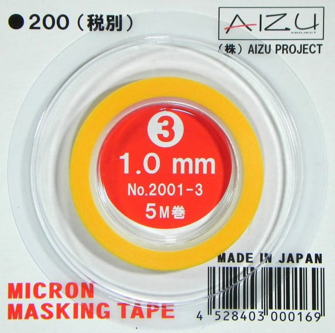 aizu-masking-tape-1mm.jpg