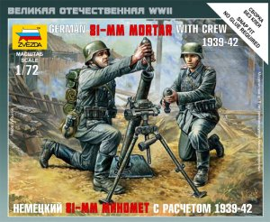 ZVEZDA 6111 - 1:72 German 81mm Mortar wth Crew