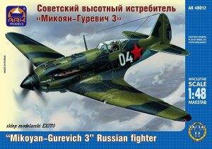 ARK MODELS 48012 - 1:48 MiG-3 Russian high-altitude fighter