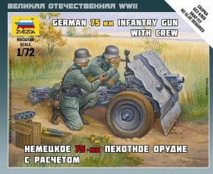 ZVEZDA 6156 - 1:72 German 75 mm Infantry Gun w/crew