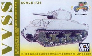 AFV CLUB 35029 - 1:35 M 4 Sherman VVSS Suspension