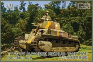 IBG 72040 - 1:72 Type 89 Japanese Medium tank Kou - gasoline late