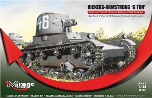 MIRAGE 355010 - 1:35 Vickers-Armstrong 6 ton Mk F/B