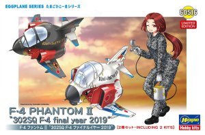 HASEGAWA 60516 - F-4 Phantom II 302SQ F-4 final year 2019 (2 kits in the box) - Eggplane Series