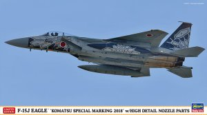 HASEGAWA 02299 - 1:72 F-15J Eagle Komatsu Special Marking w/ High detail nozzle parts