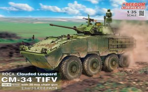 FREEDOM 15103 - 1:35 ROCA Clouded Leopard CM-34 TIFV with 30mm Chain Gun