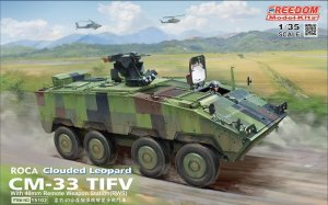FREEDOM 15102 - 1:35 ROCA Clouded Leopard CM-33 TIFV with Remote Weapon Station