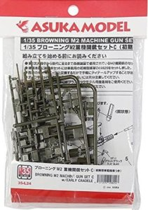 ASUKA (TASCA) 35L24 - 1:35 Browning M2 MG Set C w/early Cradle