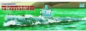 TRUMPETER 05901 - 1:144 Chinese Type 33 Submarine