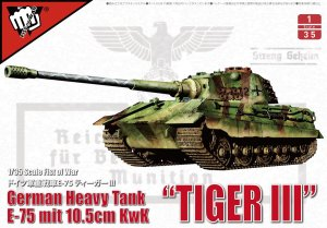 MODELCOLLECT UA35013 - 1:35 German WWII E75 Heavy Tank King Tiger III with 105mm Gun