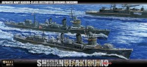 FUJIMI 460758 - 1:700 IJN Kagero Class Destroyer Shiranui/Akigumo (Outbreak of War) (Set of 2)