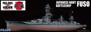 FUJIMI 451442 - 1:700 IJN Battleship Fuso Full Hull Special Version w/Ship Name Plate & 25mm Gun