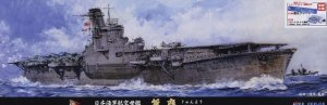 FUJIMI 432960 - 1:700 TOKU-95 IJN Aircraft Carrier Jyunyo 1942 Special Version w/Ship Name Plate & 25mm Gun