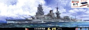 FUJIMI 432502 - 1:700 TOKU-29 IJN Battleship Nagato Outbreak of the Pacific War Special Version (w/Bottom of Ship, Base)