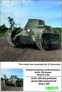 ZEBRANO Z100-019 - 1:100 Sd.Kfz 265 early production