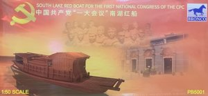 BRONCO PB 5001 - 1:50 South Lake Boat for the First National Congress of the CPC