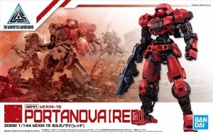 BANDAI 5057796 - bEXM-15 Portanova (red) - 30MM 1/144