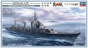 HASEGAWA 40102 - 1:350 IJN Destroyer Shimakaze - Battle of the Philippine Sea