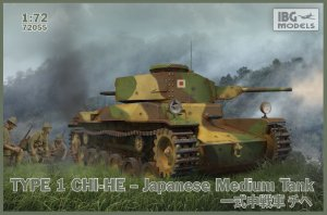 IBG 72055 - 1:72 Type 1 Chi-He Japanese Medium Tank