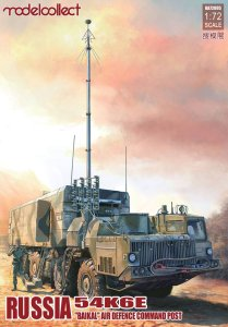 MODELCOLLECT UA72095 - 1:72  Russian 54K6E Baikal Air Defence Command Post