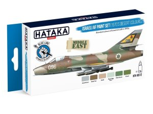 HATAKA BS12 - Israeli AF paint set (1970s desert colours)
