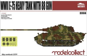 MODELCOLLECT UA72017 - 1:72 WWII E-75 Heavy Tank with 88 gun