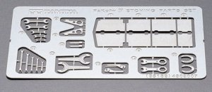 TAMIYA 35183 - 1:35 Pz.Kpfw. IV Photo-Etched Parts Set