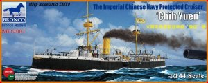 BRONCO KB 14001 - 1:144 The Imperial Chinese Navy Protected Cruiser Chih Yuen