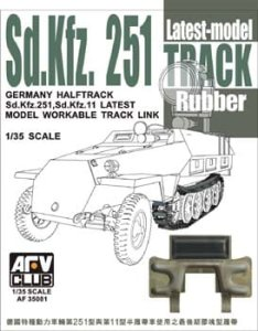 AFV CLUB 35081 - 1:35 Sd.Kfz.251 and Sd.Kfz 11 Track (latest model)