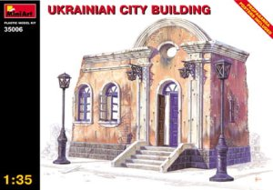 MINIART 35006 - 1:35 Ukrainian City Building