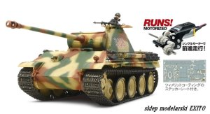 TAMIYA 30055 - 1:35 German Panther Ausf G Early Production (w/Single Motor)