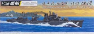 AOSHIMA 040379 - 1:700 Flagship Tan Yang 1955 Full Hull Model