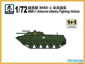 S-MODEL PS720158 - 1:72 BMD-1 Airborne Infantry Fighting Vehicle
