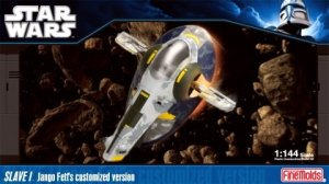 FINE MOLDS SW-13 - 1:144 Slave I Jango Fett's customize version