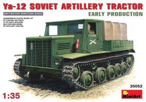 MINIART 35052 - 1:35 Soviet Artillery Tractor Ya-12 Early Production