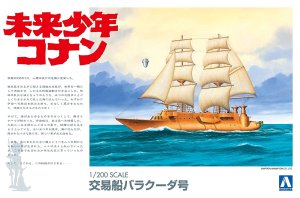AOSHIMA 00946 - 1:200 Future Boy Conan Barracuda