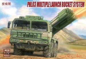 MODELCOLLECT UA72110 - 1:72 PHL03 Multiple Launch Rocket System