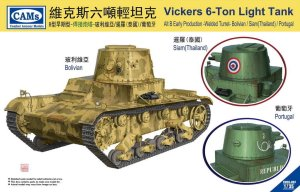 RIICH MODELS ( CAMs ) CV35007 - 1:35 Vickers 6-ton Light Tank Alt B Early Production Welded Turret