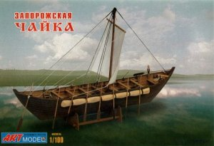 ART MODEL 10001 - 1:100 Zaparozhskaya Chaika