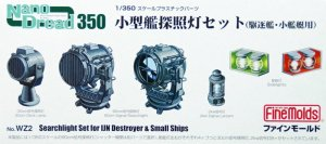 FINE MOLDS WZ2 - 1:350 Searchlight set for model kits  (Destroyer and other small ships)