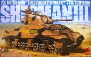 ASUKA (TASCA) 35017 - 1:35 British Army Sherman III Direct Vision Type w/Early VVSS Suspension