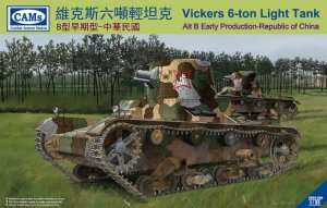 RIICH MODELS 35004 - 1:35 Vickers 6-ton Light Tank alt B Early production China