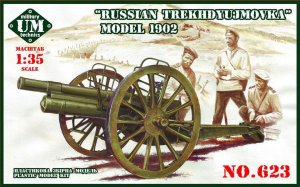 UNIMODELS 623 - 1:35 Russian Trekhdyujmovka model 1902