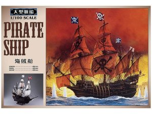 AOSHIMA 05500 1:100 Pirate ship