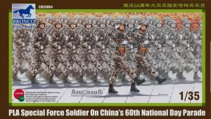 BRONCO CB 35064 - 1:35 PLA Special Force Soldier on National Day Parade