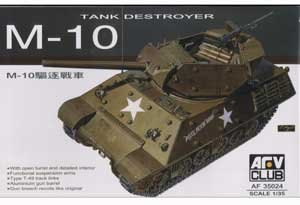 AFV CLUB 35024 - 1:35 M-10 Tank Destroyer
