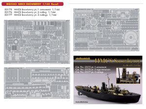 EDUARD BIG5343 - 1:144 HMCS Snowberry